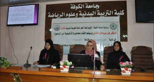 Kufa College of Medicine holds a voluntary campaign for early detection of breast cancer