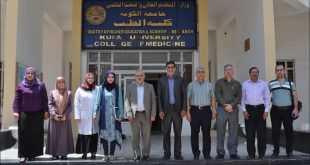 The Laser Research Unit at Kufa Medical College concludes its training course on plastic and laser medicine