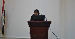 كلية الطب بجامعة الكوفة تنظم محاضرة حول مواد التجميل وعلاقتها بمرض سرطان الثدي