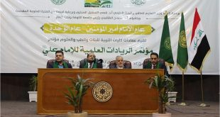 Faculty of Medicine participates in a Conference about the Scientific Pioneers as (Imam Ali)