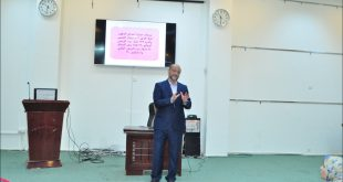 بحث د.حسين عبد الكاظم