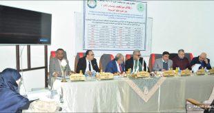 كلية الطب تناقش اطروحة الدكتوراه للطالبة بشائر مرتضى محمد باقر