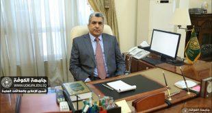 البحوث المنشورة البروفيسور د. محسن عبد الامير الدليمي