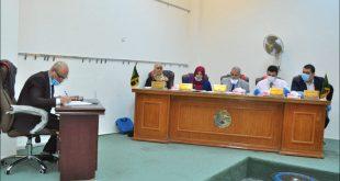 كلية الطب تناقش رسالة ماجسيتر للطالب علي كامل عبد الامير البركي